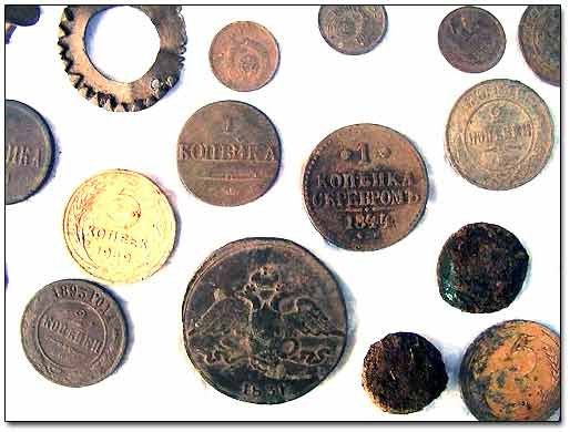 Old Coins Found with a Metal Detector