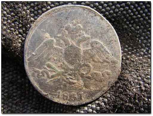 Russian 1831  5 Kopeks Mason Coin Found with Metal Detector