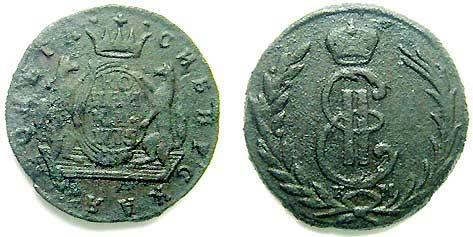 A Siberian 1775 1 Kopek Coin Found with a Metal Detector