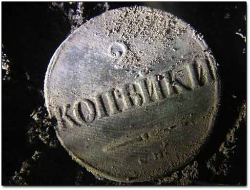 Obverse of 1838 2 Kopeks Coin