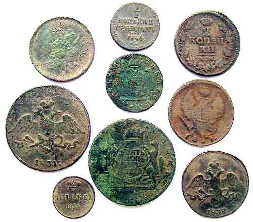 Second Group of Old Russian Coins From the Site