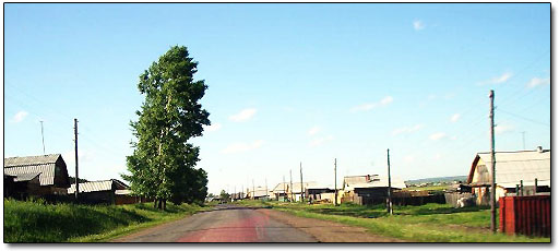 Wide Streets of the Siberian Village Kopylovo