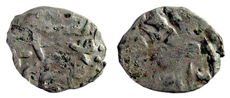 Mongolian Hammered Silver Coin