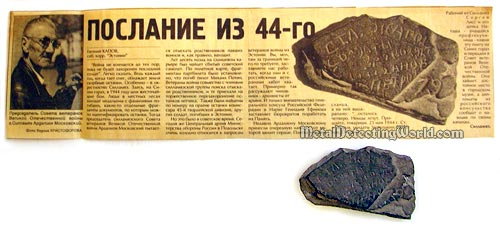 WW2 Artefact and Newspaper Clipping