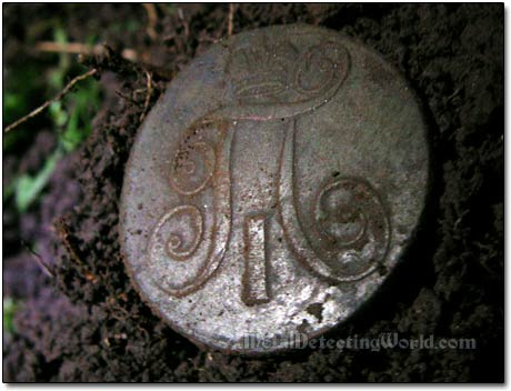 18th Century Russian Large Coin Found