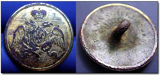 Imperial Russian Military Uniform Button