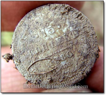 Identifying a Russian Imperial Silver Coin