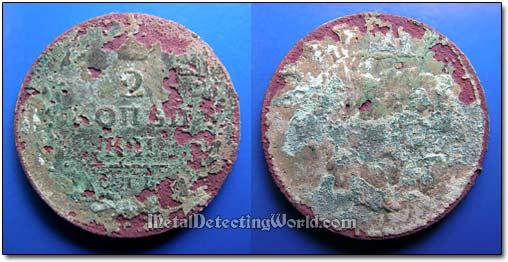 Badly Corroded Dug Copper Coin Before Electrolytic Cleaning