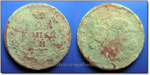 Second Corroded Dug Coin, ca. 1817, To Be Cleaned by Electrolysis