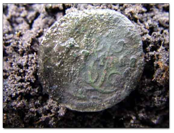 Russian Imperial Coin Found