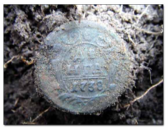 Russian 18th Century Coin