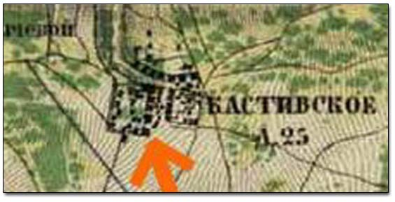 Fragment Of Russian Military Topographical Map Of 1868