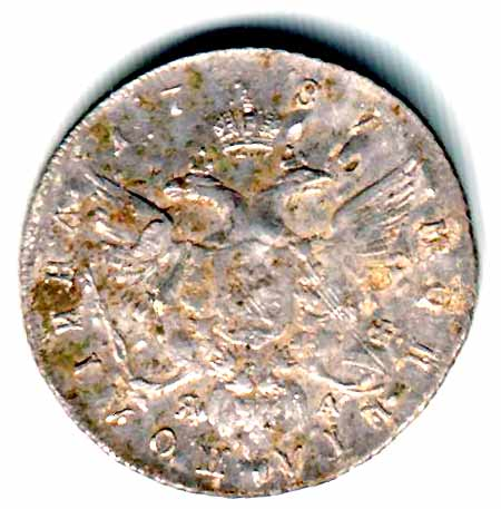 Russian 1791 Silver Poltina Coin
