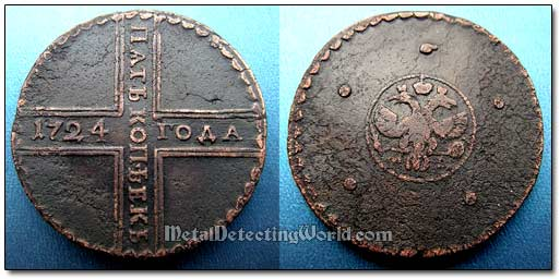 Russian 1724 5 Kopeks Tsar Peter I (Peter The Great) Cleaned