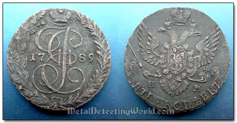 Russian Imperial 1789 5 Kopeks Coin After Being Cleaned and Patinated