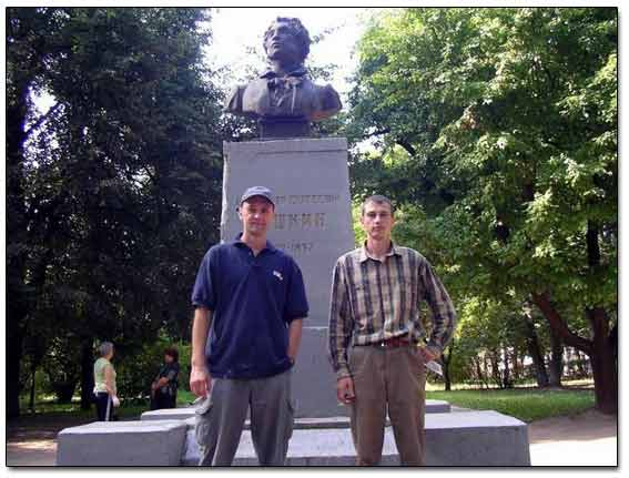 Sergei and Paul In Front Of Pushkin Bust