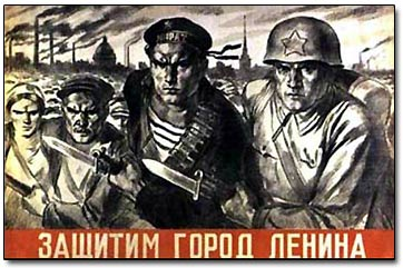 WW2 Russian Poster