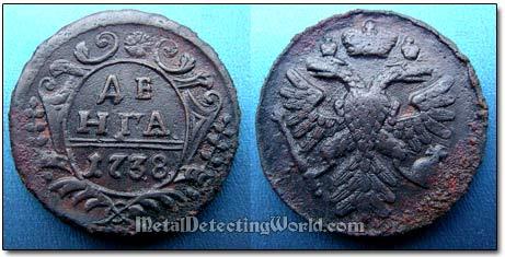 Metal Detecting Coins At Virgin Site